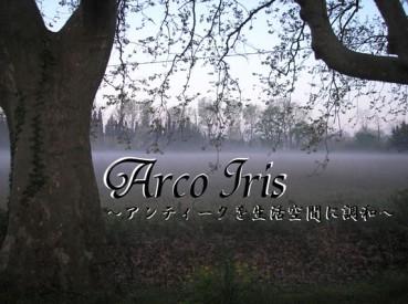 アルコ・イーリス